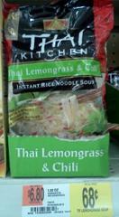 Simply Asia Thai Kitchen Coupons