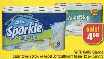 Sparkle Coupons