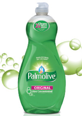 Palmolive Coupons