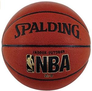 Spalding Basketball Deals